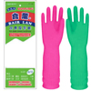 S315 Long Length Latex Rubber Glove