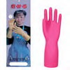T511 New Corrugated Latex Rubber Glove