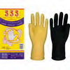 Short Length Latex Rubber Glove