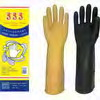 Medium Length Latex Rubber Glove