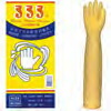 Extra Long Latex Rubber Glove