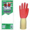 S312 Dual Color Non Slippery Latex Rubber Glove