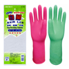 S319 Pleated Latex Rubber Glove