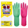E610 Pleated Latex Rubber Glove
